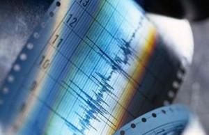 Землетрясение произошло на озере Байкал