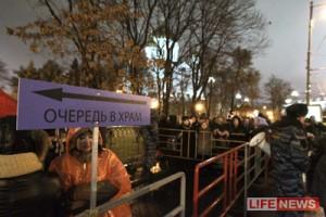 Очередь в Храм Христа Спасителя к поясу Богородицы. Фото lifenews.ru