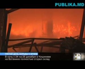 Пожар в Кишинёвком районе Ботаника
