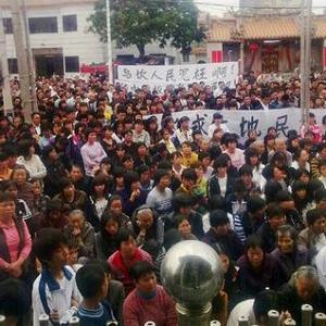 Протест в Китае