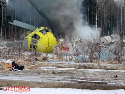 Авиакатастрофа в Ханты-Мансийском автономном округе. Фото: Life News Online