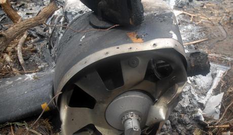 Обломок упавшего самолёта. Фото: EPA