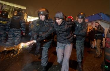 Фото с места протестов в России  Фото: drugoi / drugoi.livejournal.com