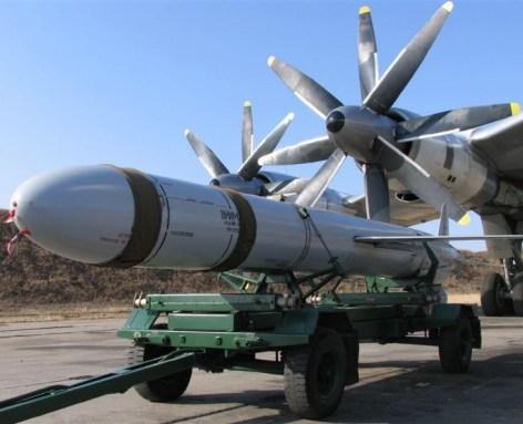 Авиабомба с ядерным зарядом