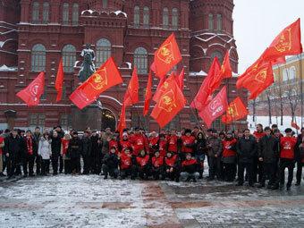 Сторонники КПРФ на Манежной площади. Фото с сайта партии