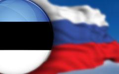 Эстония обманула Россию
