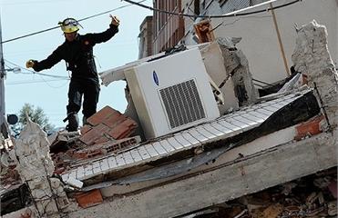 Информации о разрушениях и возможных жертвах пока не поступало  Фото: Getty Images/Fotobank