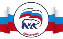 Власть защитила «Единую Россию» еще одним эшелоном обороны
