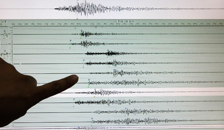 За два дня в Японии произошло 12 землетрясений