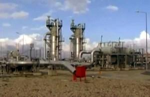 Нефтеперерабатывающий завод. Фото: Euronews