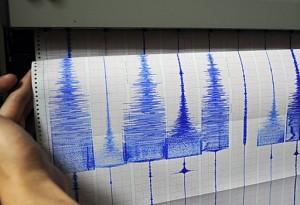Землетрясение 6,4 балла в Папуа Новой-Гвинее