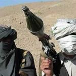 "Боевики ""Талибана"". Фото ©AP"