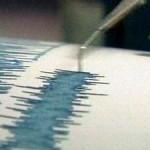 В Турции за ночь произошло сразу три землетрясения