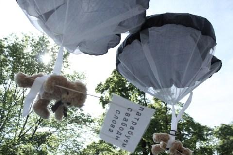 Медвежий десант под Минском. Фото: kp.ru