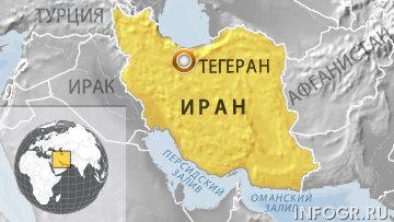 Иран. Карта: ria.ru