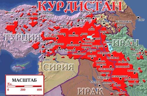 Карта расселения курдов на Ближнем Востоке - Курдистан. Изображение: ursmu.ru