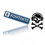 "Пиратство ""ВКонтакте"". Изображение: allaboutcash.ru"