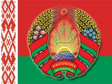 Флаг и герб Беларуси. Изображение: interfax.by