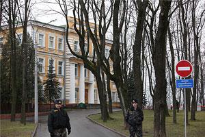 Здание КГБ Беларуси в Витебске. Фото: expert.ru