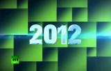 Итоги 2012 года. Кадр RT