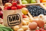 Биопродукты. Фото: agro2b.ru