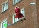 Дед Мороз экстремал в Омске. Кадр НТВ