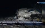 Крушение вертолёта на Украине. Кадр РИА Новости