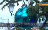 Новогодние гуляния в Москве. Кадр РИА Новости