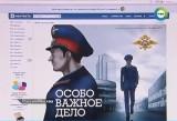 Игра МВД для ВКонтакте - Особо важное дело. Кадр МТРК МИР
