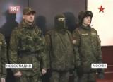 Новая форма российской армии. Кадр ТВ Звезда
