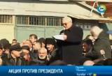 На митинге против Саакашвили. Кадр МТРК МИР