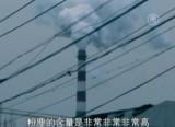 Загрязнение воздуха в Китае. Кадр NTDTV