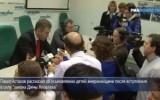 Астахов на пресс-конференции. Кадр РИА Новости