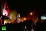 Пожар в ночном клубе в Бразилии. Кадр RT