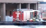 Пожар в московской новостройке. Кадр РИА Новости