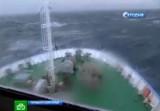 Спасатели ищут моряков судна Шанс-101 в Японском море. Кадр НТВ