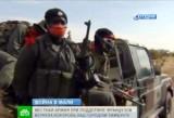 Солдаты малийской армии. Кадр НТВ