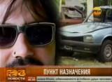 Виновник шокирующего ДТП в Аргентине. Кадр РЕН-ТВ