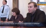 Павел Бровкин, убийца кардиохирурга, в суде. Кадр РИА Новости
