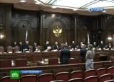 Конституционный суд. Кадр НТВ