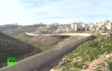 Израиль отгородился от Палестины стеной. Кадр RT