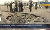 Место теракта в Хасавюрте. Кадр РИА Новости