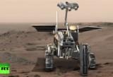 3D-модель будущего проекта ЭкзоМарс. Кадр RT