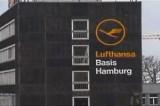 Здание Lufthansa в Гамбурге. Кадр RTVi