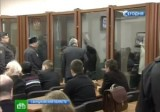Суд по делу о бойне в Сагре. Кадр НТВ
