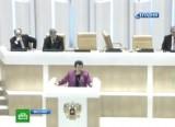Бегство из Совета Федерации РФ. Кадр НТВ