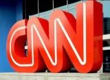 Логотип канала CNN