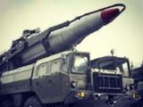 Ядерная ракета КНДР. Фото: polit.ru