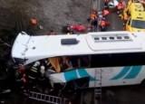 ДТП с автобусом в Чехии. Кадр Euronews