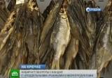 В Европе обнаружена фальсификация морепродуктов. Кадр НТВ
